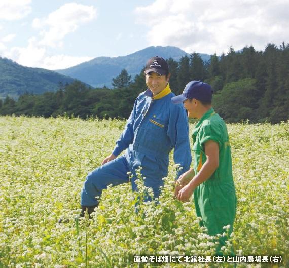 直営そば畑にて、北舘社長(左)と山内農場長(右)